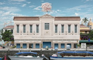 Fábrica de hielo, Fotomontaje digital sobre papel de algodón, 2015