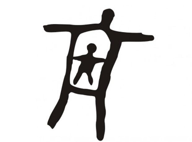 <div>Logo del programa Pan (1980).</div>