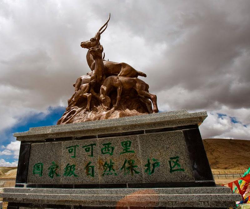 La meseta Qinghai Hoh Xil, China.