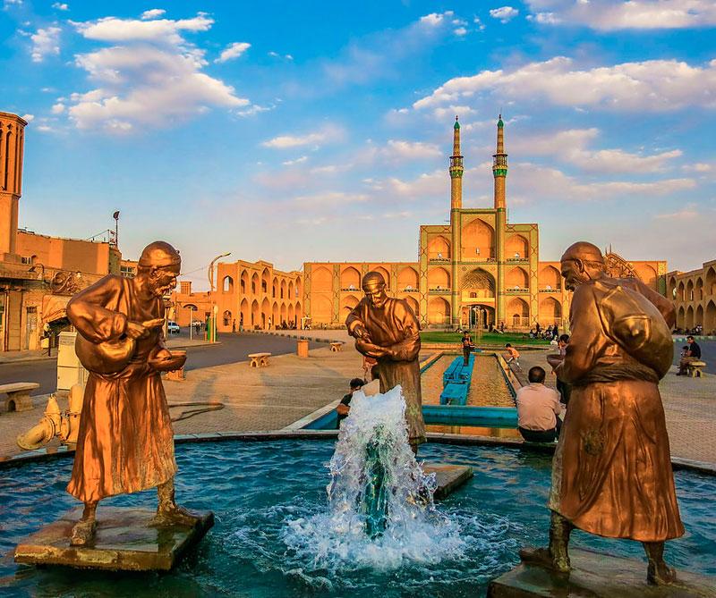 Ciudad de Yazd, Irán.
