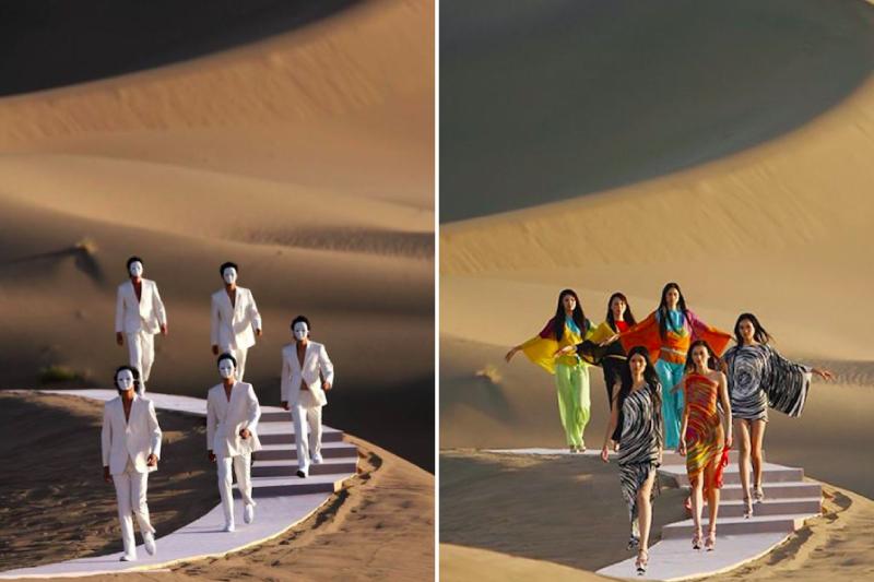 Desierto desfile